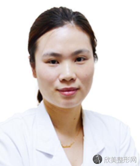 北京百达丽医疗美容门诊部苏婷医生