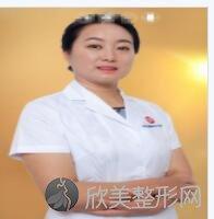 四川西婵整形美容医院聂晶莹医生