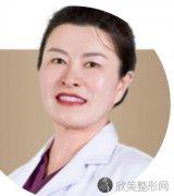北京杏林美于红敏医生口碑评价怎么样?内附自体脂肪填充收费明细