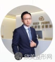 北京科彦医疗美容诊所易曦医生