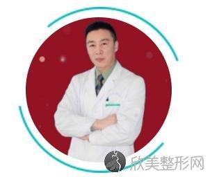 北京炫美医疗美容诊所岳莉棡