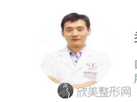 北京星医汇医疗美容门诊部季一发