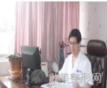 成都星美宝岛美容整形诊所杨汉城