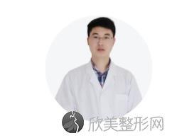 成都艾米丽医疗美容门诊部李江医生