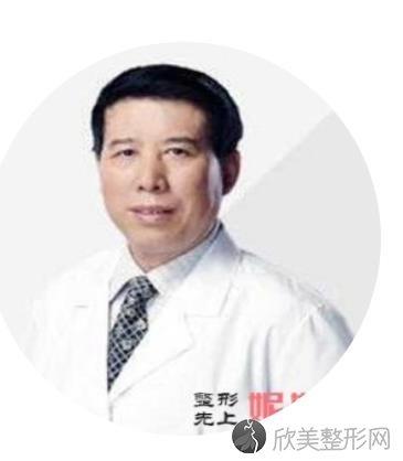 华美紫馨艾玉峰医生