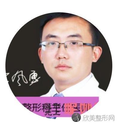 北京美莱医疗美容医院宫风勇医生