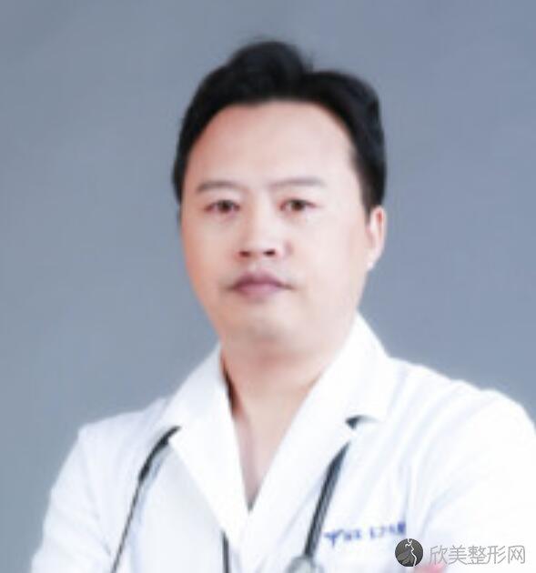北京玉之光张红芳医生