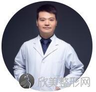 成都蓉美和谐医疗美整形容门诊部于显旭医生
