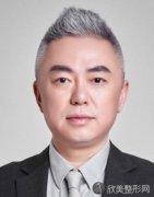北京艺星医疗美容医院连凯峰个人简介及价格表~做隆鼻手术如何?