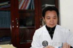 福建王彪医生做隆鼻技术可行吗?有谁做过?内附21年隆鼻价格表
