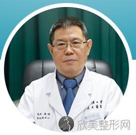 武汉大学人民整形医院陕声国医生