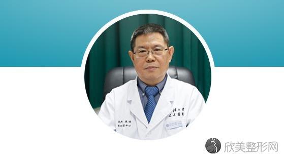 广东省人民整形医院邓健医生