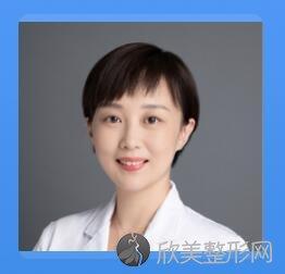 上海第九人民医院王丹茹医生