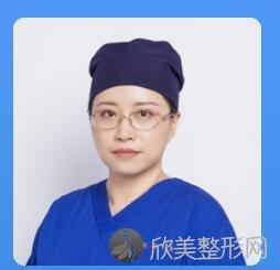 上海第九人民医院整复外科戴婷婷医生