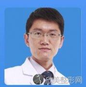 四川省人民医院刘全医生做隆鼻技术怎么样?价格明细分享~
