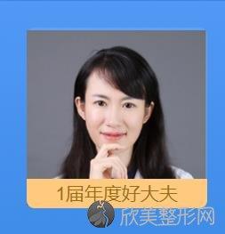 上海第九人民医院整复外科魏皎医生