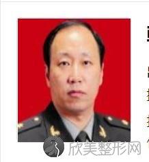 北京301医院整形修复科韩岩医生