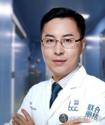 北京联合丽格王岩医生