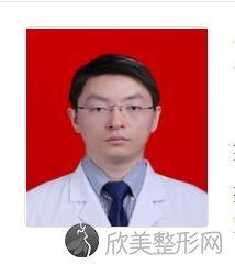 西安西京医院整形科董立维医生