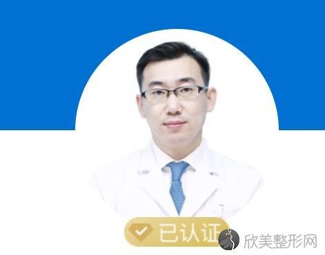 北京协和白明整形医院美容外科