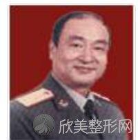 西京医院整形外科李荟元医生