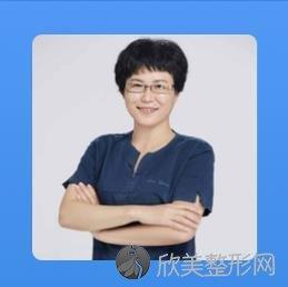 北京协和整形医院赵茹大夫
