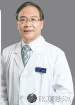 北医三院整形外科赵振民医生