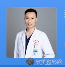 西京医院魏思明医生