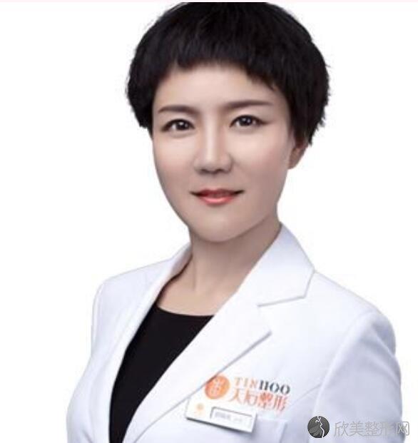 郑州天后医疗美容医院郭晓亮医生