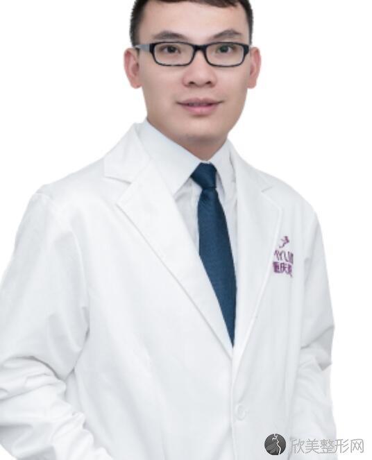 重庆美莱整形美容医院杨任欢医生