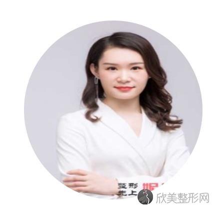 郑州辰星医疗美容医院刘芳