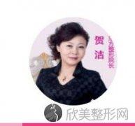 郑州东方整形美容医院贺洁医生做双眼皮效果分享!价格区间在多少