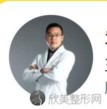 重庆艺星医疗美容医院朱家旭