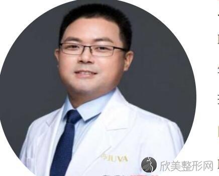 郑州欧华医疗美容诊所卫永军医生