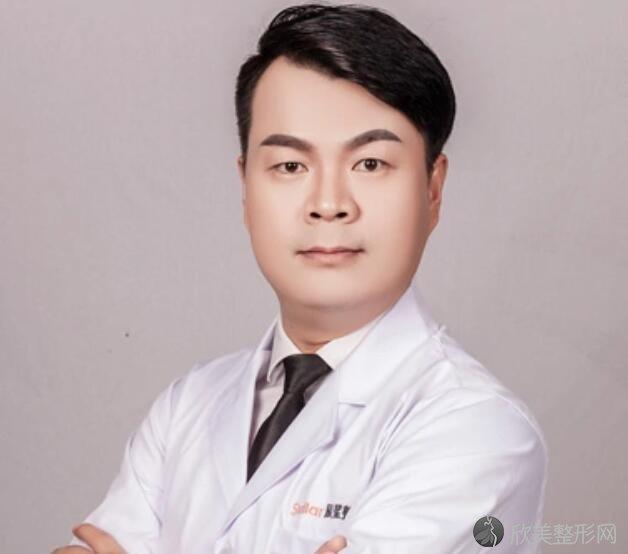 郑州辰星医疗美容医院于鑫医生