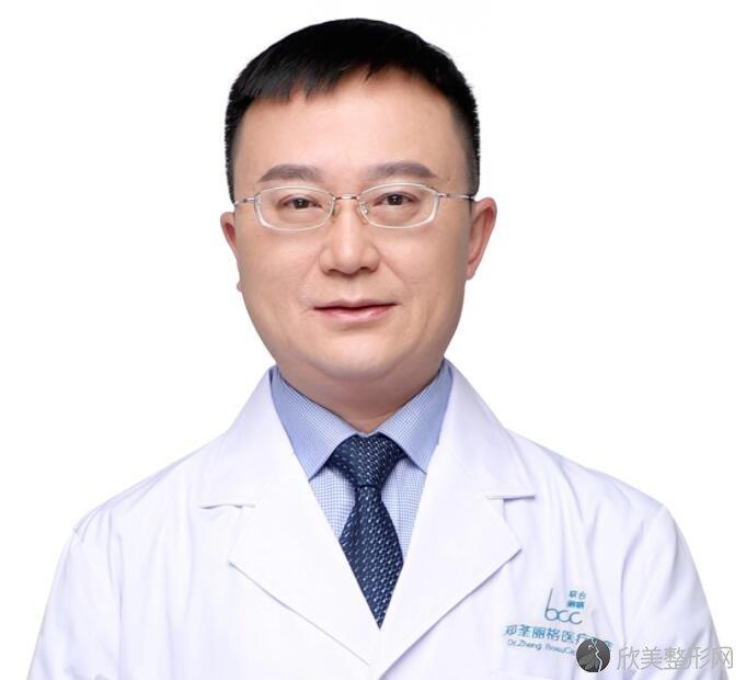重庆郑荃丽格医疗美容(总院)刘永涛医生
