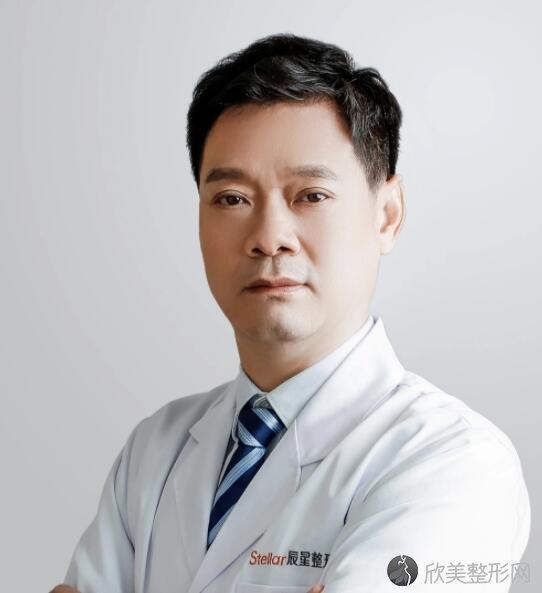 郑州辰星医疗美容医院王保健医生