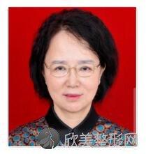 西京医院皮肤科刘斌医生