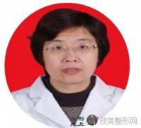 重庆斐暮星雅李惠医生做双眼皮手术之后的样子你见过吗?