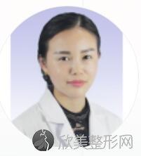 重庆爱思特整形美容卢美均医生