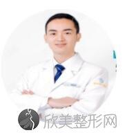 重庆星宸周邦医生