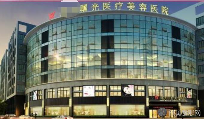 重庆曙光整形医院