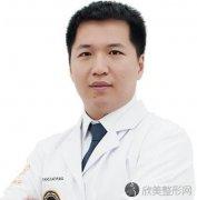 重庆牙博士口腔医院胡炯辉医生做隐适美牙齿矫正究竟好不好?了解详情