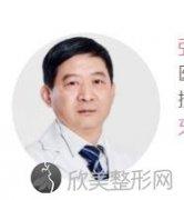 郑州天后医疗美容医院张立志做牙齿矫正过程记录篇~项目收费情况