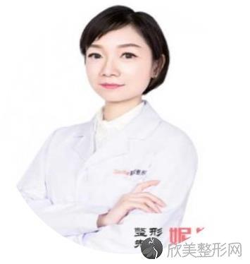 郑州辰星医疗美容医院常玉杰医生
