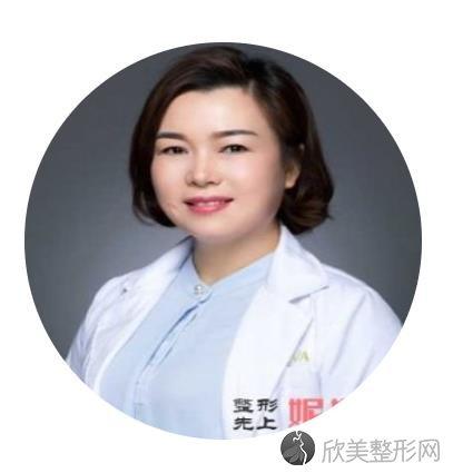 郑州欧华医疗美容诊所宋叶霞医生