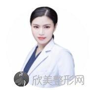 郑州颜图丽人医疗美容黄普利