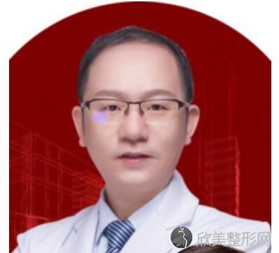 重庆当代整形美容医院邹大龙医生