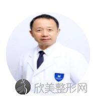重庆百达丽医疗美容黄伟光医生