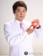 郑州集美美容医院刘洋医生做牙齿矫正之后的样子你见过了~个人简介及价格介